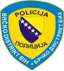 Policija Brčko distrikta BiH lišila slobode osobu nakon razbojništva.